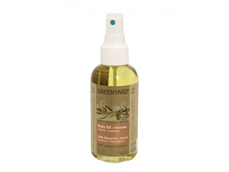 Greenyard Body Oil + Massage body care