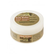 Greenyard Body Butter body care