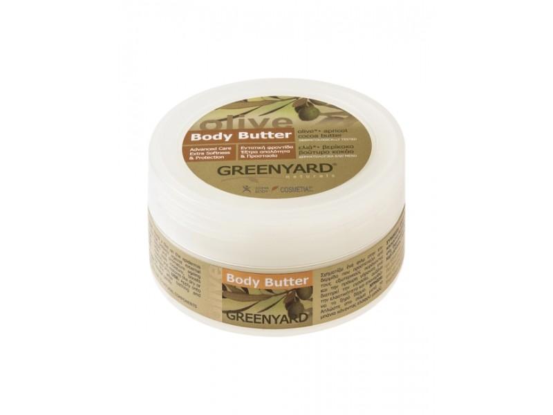 Greenyard Body Butter body care