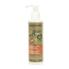 Greenyard Sunscreen Lotion SPF 20  ήλιος+φροντίδα