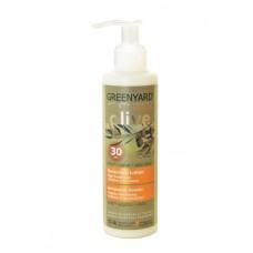 Greenyard Sunscreen Lotion SPF 30  sun care