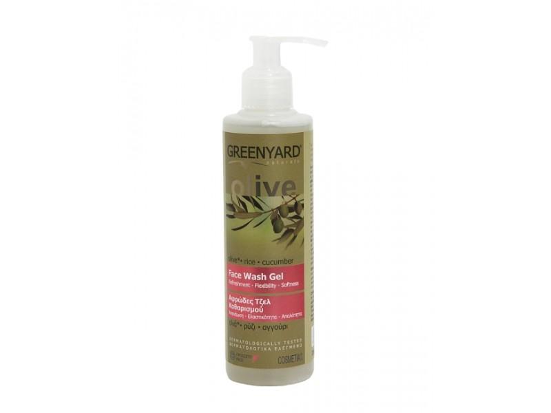 Greenyard Face Wash Gel face care