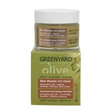 Greenyard Skin-Renew Eye Cream face care
