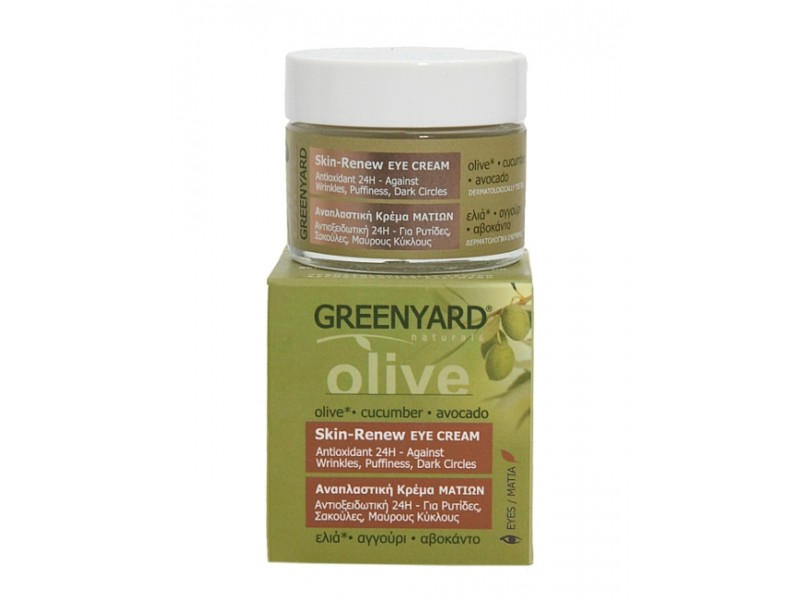 Greenyard Skin-Renew Eye Cream face care