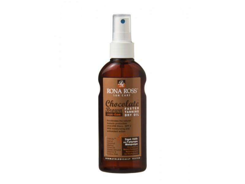 Rona Ross Chocholate Brown Sun Tan Dry Oil sun care