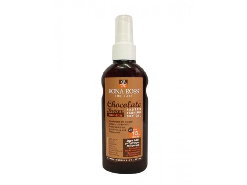 Rona Ross Chocholate Brown Sun Tan Dry Oil SPF 15 sun care