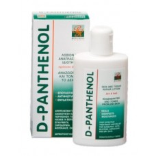 Rona Ross D-Panthenol Skin Repair Lotion ευαίσθητο δέρμα & aftersun