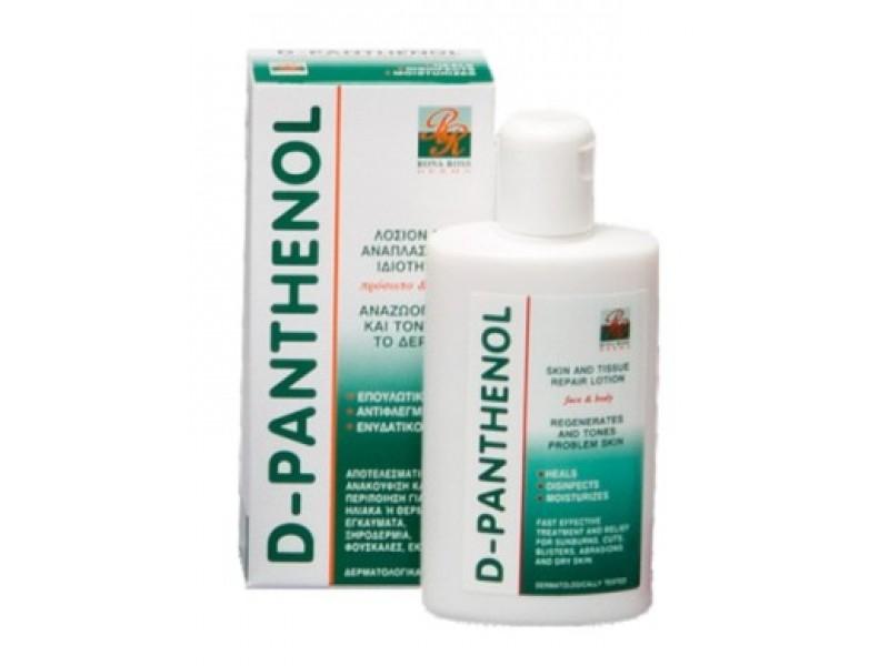 Rona Ross D-Panthenol Skin Repair Cream sensitive skin & aftersun
