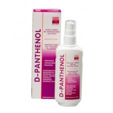 Rona Ross D-Panthenol Skin Repair Spray sensitive skin & aftersun