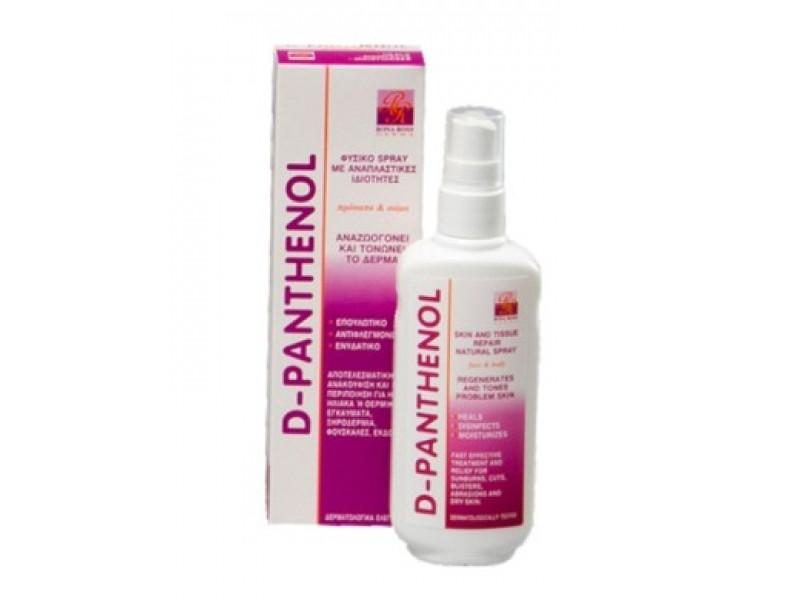 Rona Ross D-Panthenol Skin Repair Spray sensitive skin & aftersun