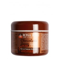 Rona Ross Chocholate Brown Suntan Gel sun care