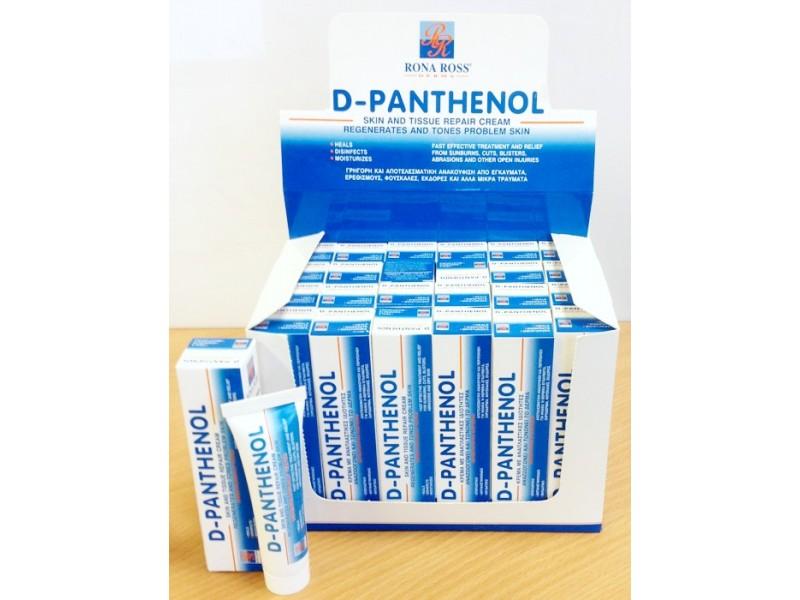 Rona Ross D-Panthenol cream 30ml