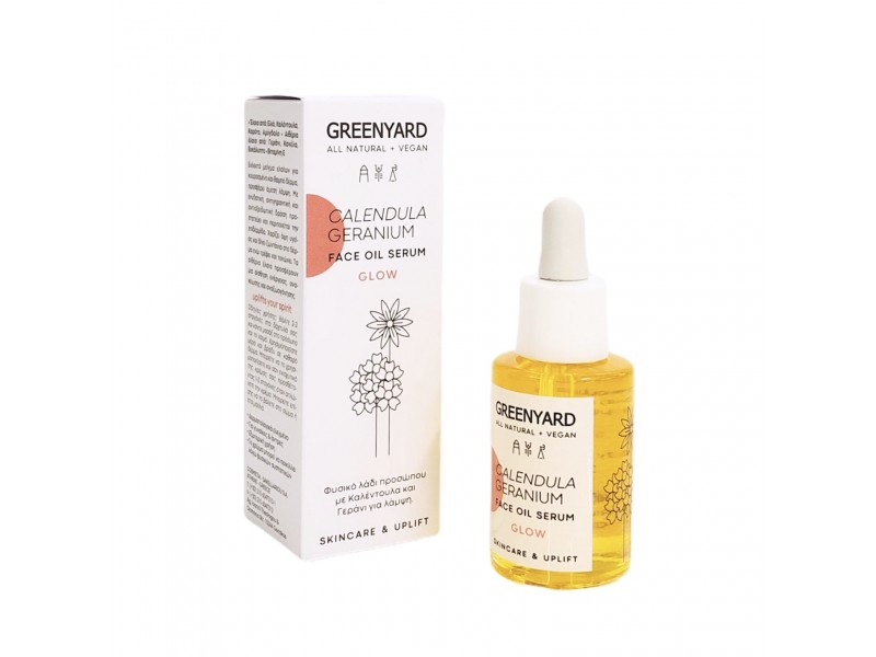 Greenyard Face Oil Serum Calendula ~ Geranium -- Glow All Natural + Vegan Oils