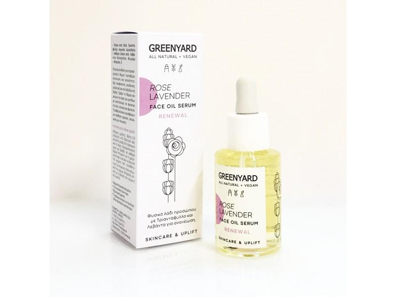 Greenyard Face Oil Serum Rose ~ Lavender -- Renewal