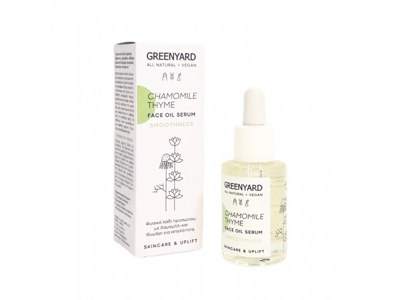 Greenyard Face Oil  Chamomile ~ Thyme -- Serum  Smoothness All Natural + Vegan Oils