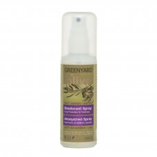 Greenyard Deodorant Sray body care