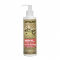Greenyard Cleansing Milk face care