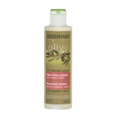 Greenyard Face Tonic Lotion face care