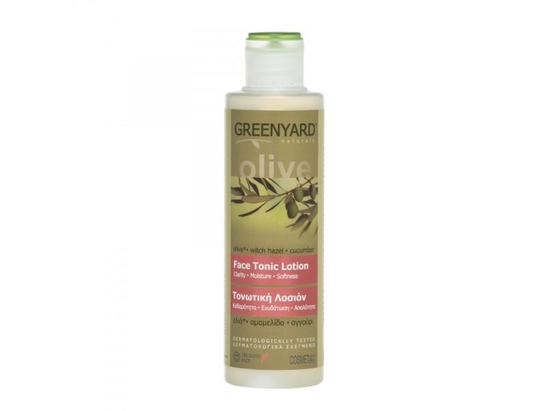 Greenyard Face Tonic Lotion face care