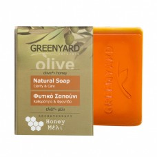 Greenyard Natural Soap Honey natural soaps
