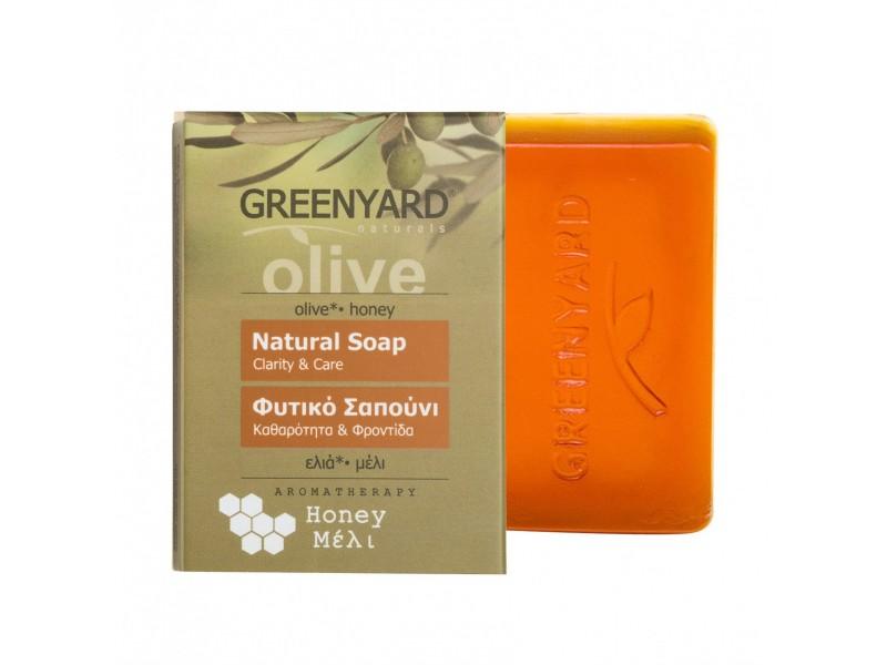 Greenyard Natural Soap Honey natural soaps