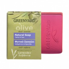Greenyard Natural Soap Lavender φυτικά σαπούνια