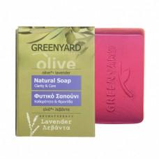 Greenyard Natural Soap Lavender φυτικά σαπούνια