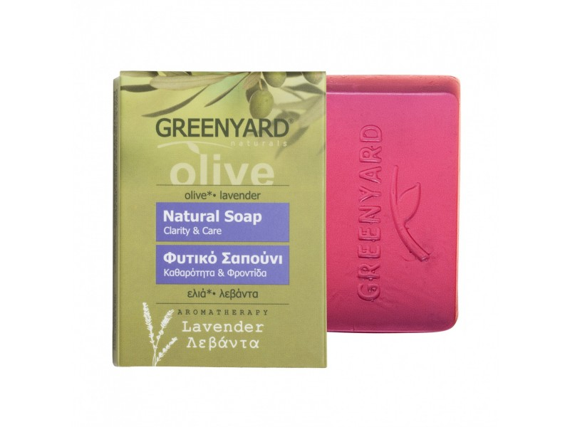 Greenyard Natural Soap Lavender natural soaps