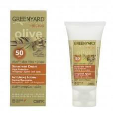 Greenyard Sunscreen Cream SPF 50 sun care