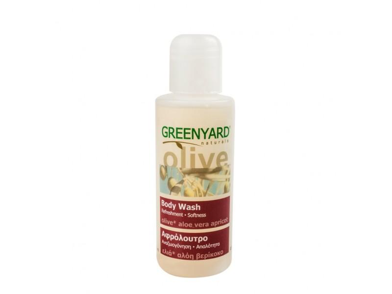 Greenyard Body Wash body care