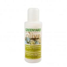 Greenyard Nourish Conditioner hair care