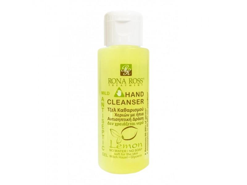 Antiseptic Hand Cleanser - Lemon antiseptic hand gel