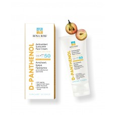 Rona Ross D-Panthenol Antioxidant Sunscreen Face Cream SPF 50