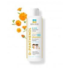 Rona Ross D-Panthenol KIDS Sunscreen Lotion SPF 50
