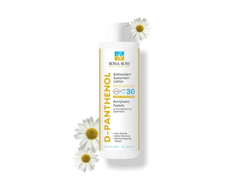 Rona Ross D-Panthenol Antioxidant Sunscreen Lotion SPF 30