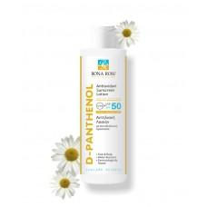 Rona Ross D-Panthenol Antioxidant Sunscreen Lotion SPF 50