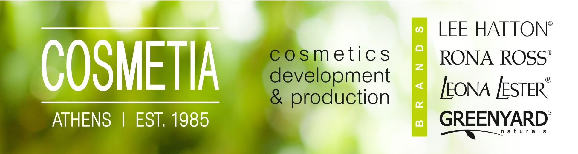 cosmetia.gr