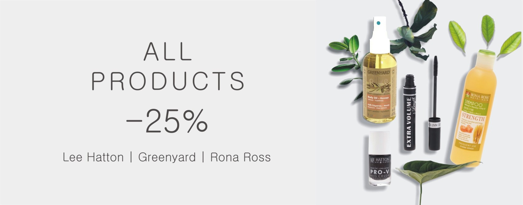 25% ALL PRODUCTS